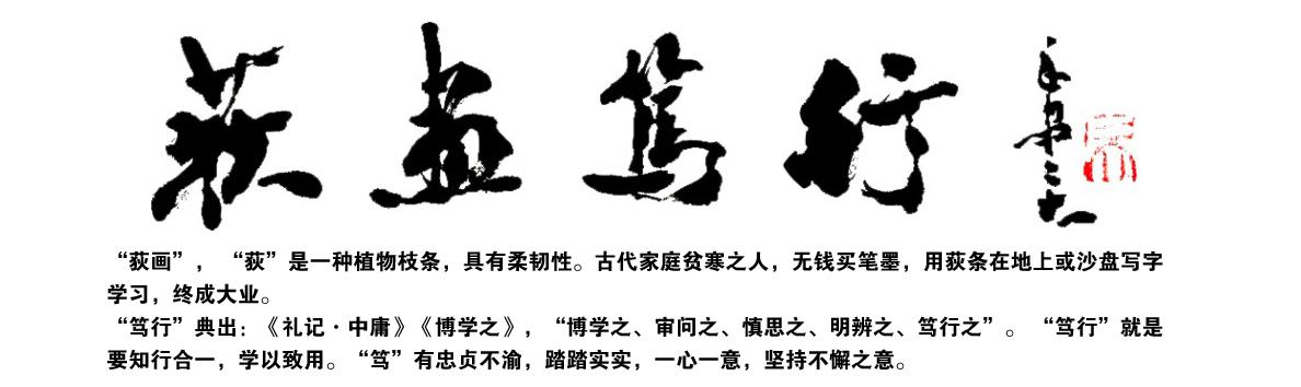 甘肃轨道高铁技工学校